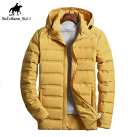 Winter Men Down Jacket Outdoor Sports Solid Color Short Section Hooded Breathable Fashion Down Jacket Men Large Size 190