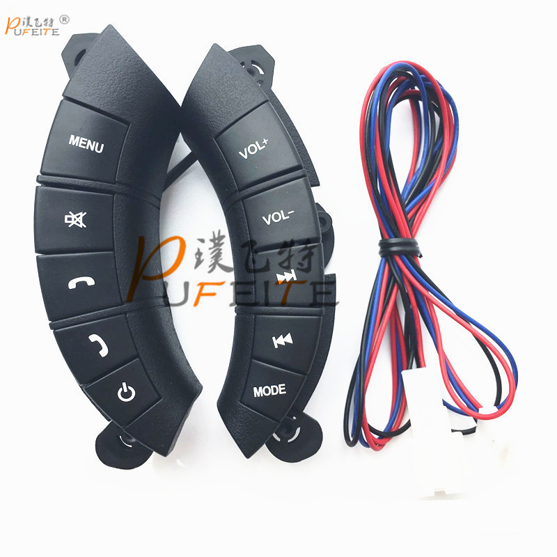 for Great Wall Hover H3/H5 with Back Light Steering Wheel Audio Control Button Switch цена 2017