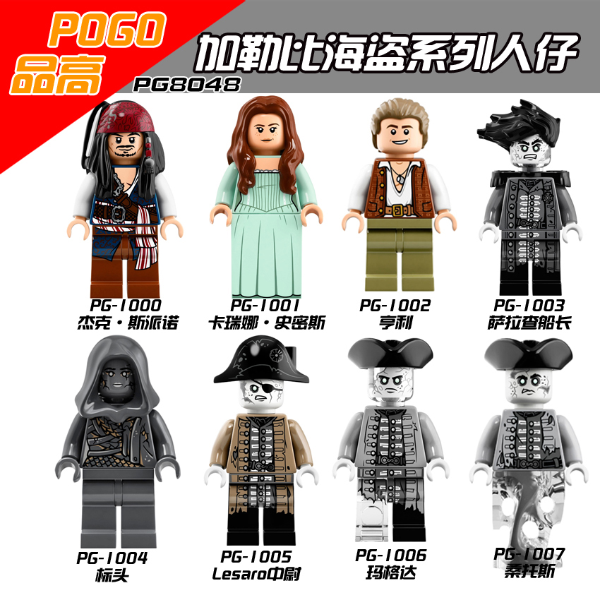 PG 8pcs PG8048 Pirates of the Caribbean Lesaro Captain Jack Edward Mermaid Davy Jones Buildng Blocks Baby Toys