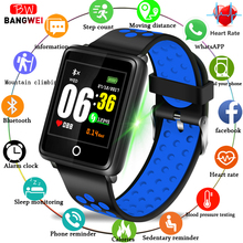 BANGWEI Sport Watch Smart IP67 Waterproof Fitness Bluetooth Connection Android ios System Heart Rate Monitor Pedometer Watch+BOX