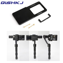 Adaptador para GoPro Hero 5/4/3/3 + Xiaoyi 4 k Interruptor Placa de Montagem para DJI osmo Zhiyun Lisa Q C 4 R Smartphone Móvel Cardan