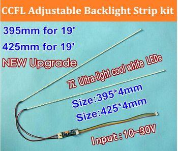 20PCS 19'' 395mm 20PCS 425mm 19 Adjustable brightness led backlight strip kit,Update 19inch LCD ccfl panel to LED backlight 20pcs lm2575t adj to 220 lm2575t
