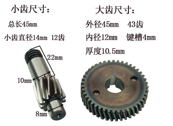 Replacement Part Helical Gear Pinion Wheel Set for Makita 9403 Belt Sander шлифмашина ленточная makita 9403