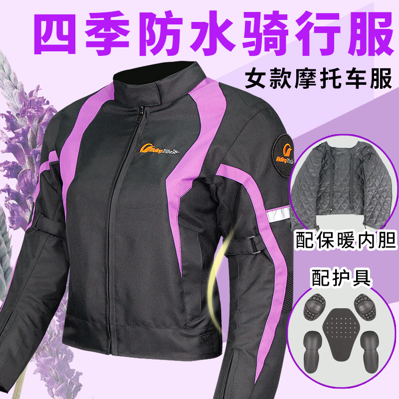 Riding Tribe Women's Motorcycle Jacket Waterproof Protective Gear Jacket & Moto Pants Suit Jacket Touring Motorbike Clothing Set scoyco waterproof riancoat suit reflective motorcycle clothing protective jacket waterproof moto jacket and motorcycle pants