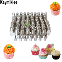 KAYMIKLEE 84PCS/SET Cake Ball Decoration Cake Decorating Tips Cake Set Icing Piping Pastry Decoration Tools CS092
