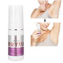 35ML Body Odor Removal Spray Antiperspirant Underarm Deodora