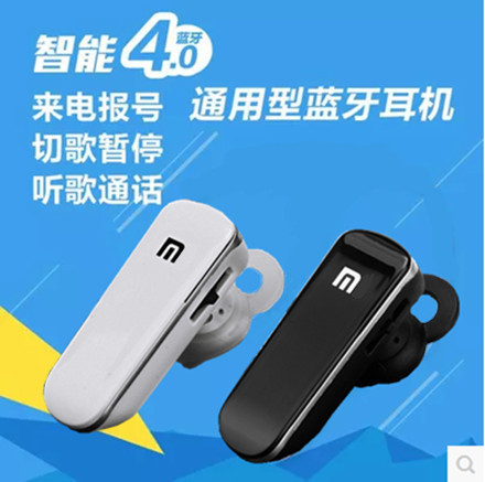 Bluetooth 4.0 Stereo Headset Earphone Mini Wireless Sports Bluetooth Headphones Handsfree Universal For Xiaomi MI 4 Hongmi Note hot sale bluetooth 4 1 stereo headset earphone mini wireless sports headphones handsfree universal for samsung iphone 5 5s 6