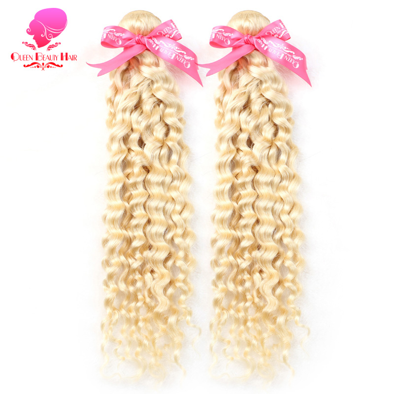 QUEEN BEAUTY HAIR 2 Bundles 613 Blonde Brazilian Curly Hair Bundles Remy Human Hair 12 30