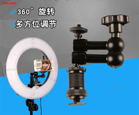 Photographic accessories SLR Photography 7 inch Magic Arm camera monitor/photographic lamp universal Bracket CD50 T03