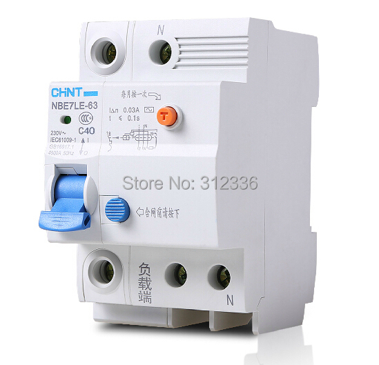 Free Shipping Two years Warranty  LE C40 1P+N 40A  1 pole  earth leakage circuit breaker  residual current 10pdz47 60 c16 ac230 400v1p16a rated current 1 pole miniature circuit breaker qc