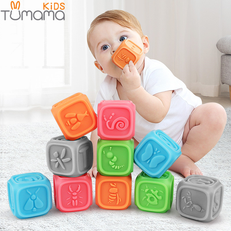 Tumama 10pcs/set Baby Grasp Toy Building Blocks 3D Touch Hand Soft Balls Baby Massage Rubber Teethers Squeeze Toy Bath Ball Toys