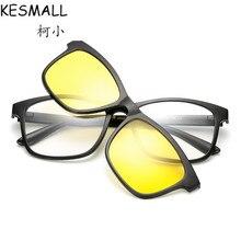 KESMALL Verano Retro Clip En gafas de Sol de Las Mujeres de Los Hombres de Colores Polarizado TR90 Marco de Anteojos Anti-Ultravioleta Gafas de sol Gafas De Sol YL496