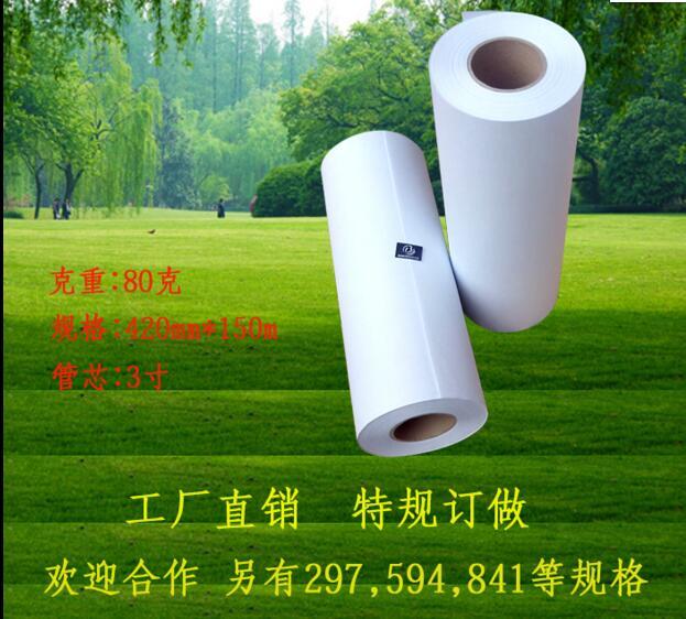 Collectie Hier 2017 80g Cad Plotter Kopieerpapier Printer Papier Roll Techniek Papier Roll 440mm * 150 M Techniek Kopie Papier Roll, 200 Roll/lot Duidelijk Effect