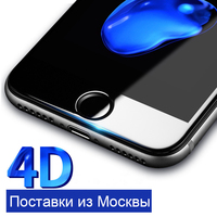 9H Round Curved Edge For IPhone 7 Glass Tempered 4D Full Cover For IPhone 7 Plus