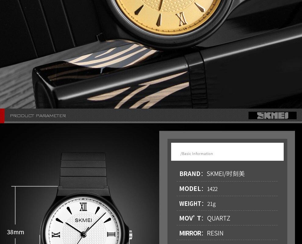 Women's Watches (7)