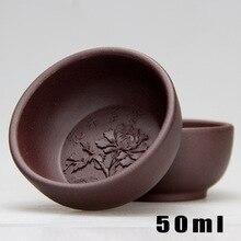 Taza de té de arcilla púrpura de mineral de barro genuino zisha kung fu chino peonía taza drinkware