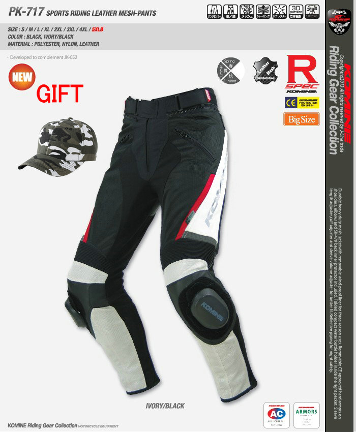 FREE SHIPPING pk 717 summer mesh genuine leather automobile race pants motorcycle ride pants