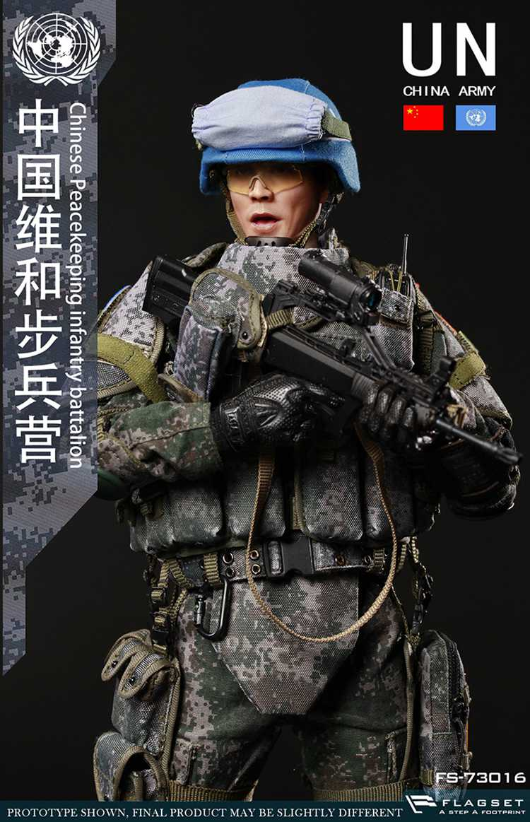 FLAGSET 73016 1//6 scale Chinese peacekeeping Infantry Battalion Head Sculpt