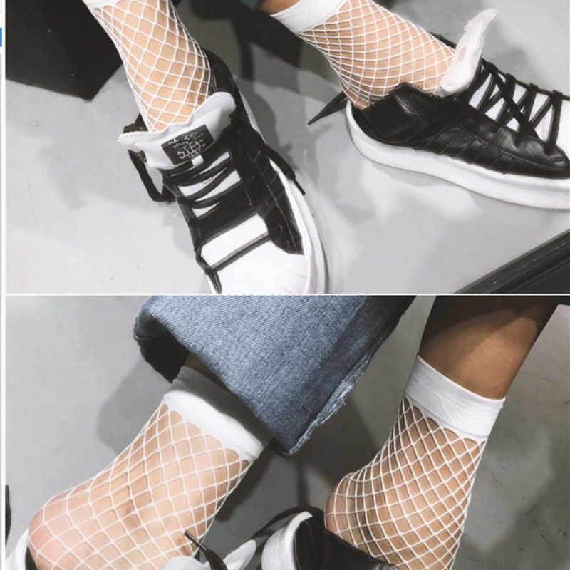 シックなストリート通気性カジュアル網タイツ靴下ガールホワイトセクシーな中空ネット女性 1 PC カスタマイズ可能な包装購入より割引