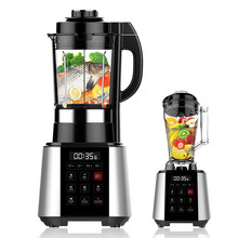 Blenders Heating broken wall cooking machine soybean milk fully automatic household multifunctional auxiliary food.