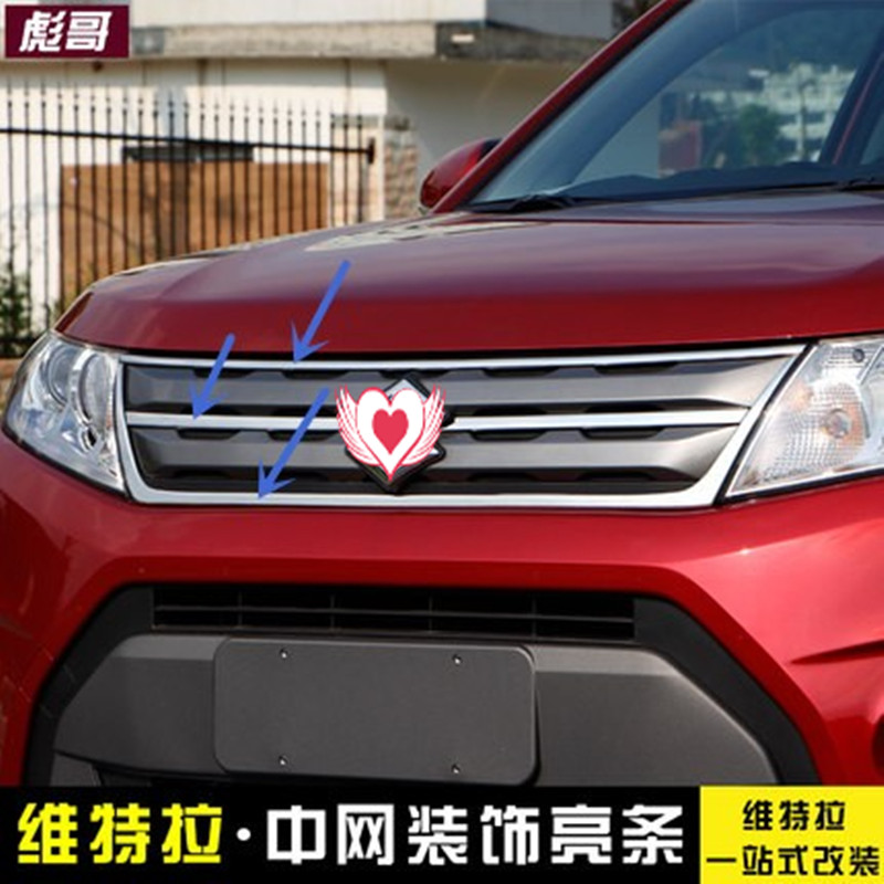 цена на Stainless Steel Front Grille Around Trim Racing Grills Trim for 2016 Suzuki Vitara Car styling