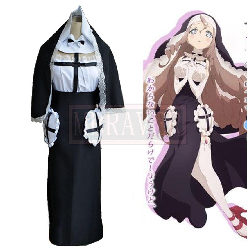 Mahou Shoujo Ikusei Keikaku Nun Nana Cosplay Costumes