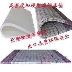 Biały ekologiczne gąbka o dużej gęstości materac sofa poduszki gąbka pad|Pokrowce i klamry do materacy|Dom i ogród -