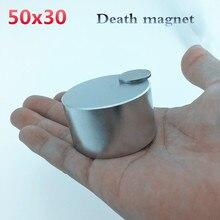 Неодимовый магнит 50×30 N52 супер сильный Круглый магнит редкоземельных 50*30mm Сварка поиск мощный постоянный галлий металла N35 N38
