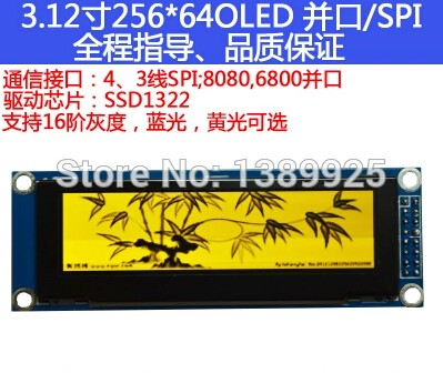 Wholesale 5pcs/lot 3.12 inch 16P SPI Yellow OLED Module SSD1322 Drive IC 256*64 8080/6800 Parallel Interface 1 3 inch 128x64 oled display module blue 7 pins spi interface diy oled screen diplay compatible for arduino