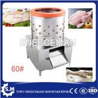 Equipo de sacrificio máquina desplumadora de pollos para aves de corral pollo pato ganso
