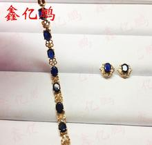 18 k gold inlaid natural sapphire jewellery set 4 x6mm female fashion bracelet earring quincunx specials