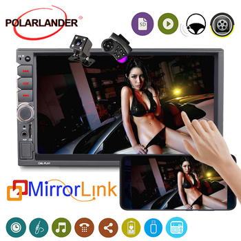 "Camera DVR  Support Bluetooth  USB TF FM Radio Car Stereo Mp5 7"" HD Autoradio Touch Screen 2 Din Auto Audio Multimedia Player"