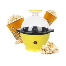 800W Mini Popcorn Maker Popcorn Machine Yellow Portable Automatic Popper For Home Kitchen Accessories