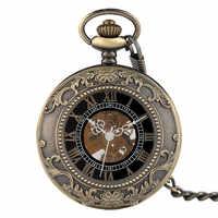 Steampunk Anhänger für Männer Frauen Handaufzug Mechanische Taschenuhr Luxus Mode Römischen Ziffern Skeleton Uhren FOB Kette
