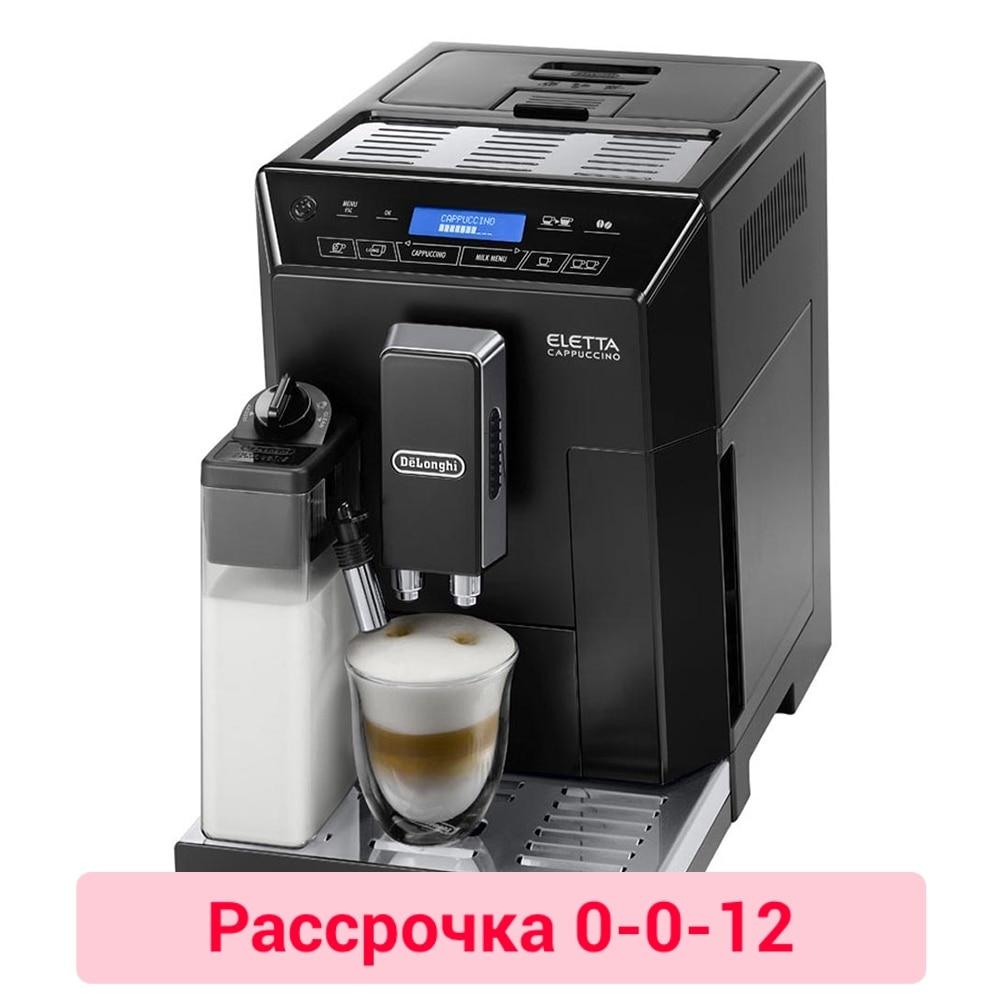 coffee machines Delonghi ECAM44.664.B coffee espresso machines coffee maker home automatic 0-0-12 coffee maker vitek vt 1502 bk coffee machine coffee makers maker espresso cappuccino electric horn