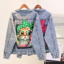 2018 nuevo otoño temprano patrón mujeres moda denim chaqueta mujeres sólido  murciélago manga denim Chaqueta corta 7aa4fe6eb1b4