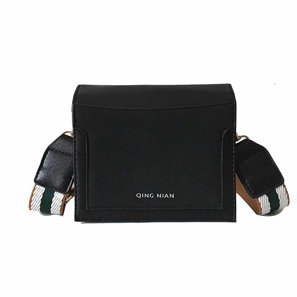OCARDIAN Shoulder Bags Small Square Bag Simple Messenger Bag Wide Shoulder  Strap Bag For Women bolsa 5b43c84021cef