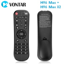Genuine Remote Control for H96 MAX PLUS RK3328 and H96 MAX X2 S905X2 Adroid TV Box IR Remote Controller for H96 MAX set top box