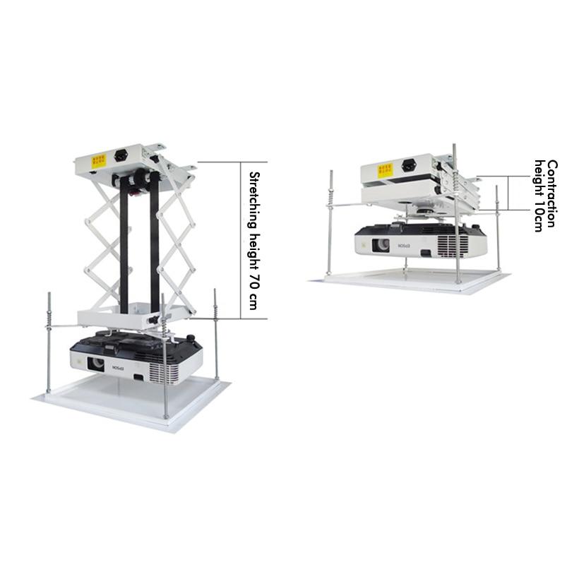 70CM support de projecteur motorisé électrique ascenseur ciseaux projecteur plafond montage projecteur ascenseur avec télécommande sans fil 110 v/220 v - 4