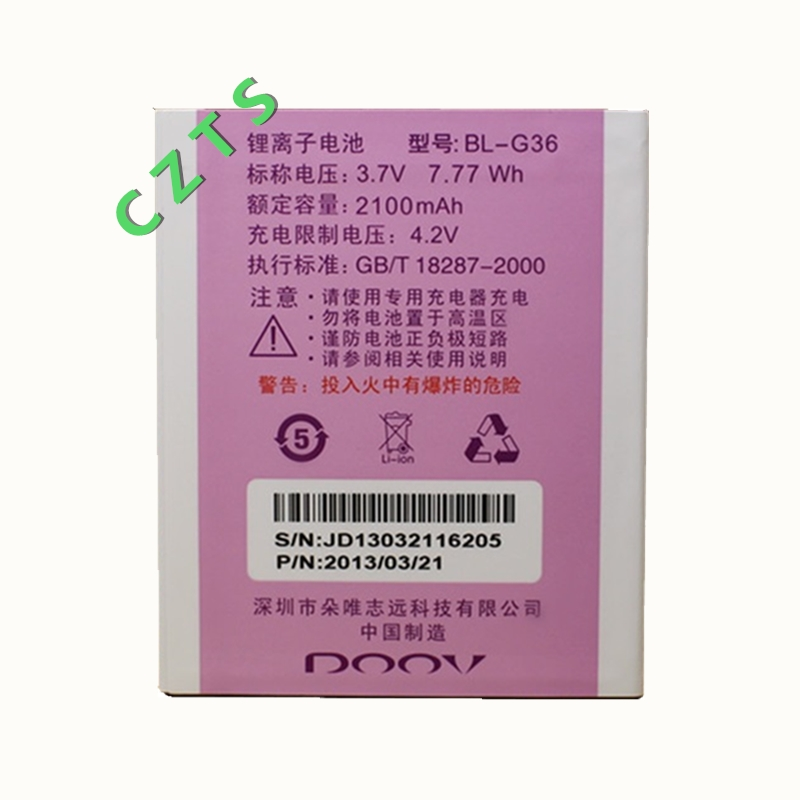 Rush Sale Limited Stock Retail 2000mah Bl-c10 New Replacement Battery For Doov T90 High Quality Rhinestone Cases Cellphones & Telecommunications