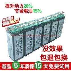 Nuevo condensador súper Fala 2.7V3000F 16V500F 2,7 V 3000F