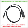 Горячая распродажа USB кабель для программирования с CD привод для Motorola GP88S CP200 CP040 GP2000 GP3688 CT450 CP140 CP160 CT250 PR400 PRO3150