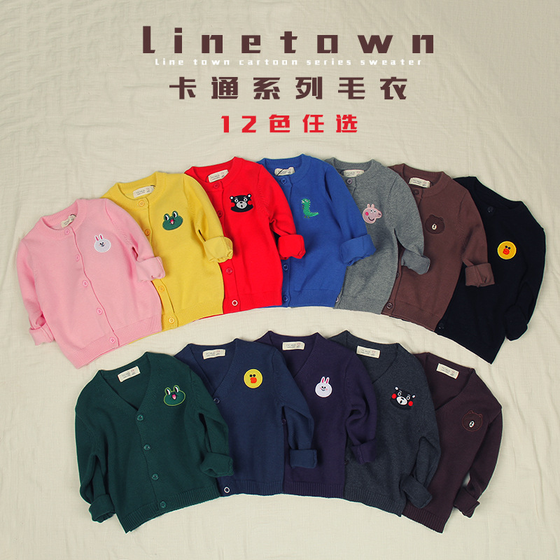 Hot sale new baby line town cartoon bear cardigans sweaters kids spring autumn cotton coat children candy color outwear clothing