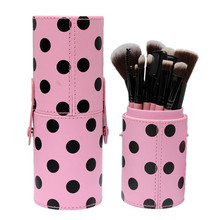 Pro Makeup Brush Holder Container High Quality Empty Pu Leather Cosmetic Case Portable Storage Organizer Cup 8 Colors Optional