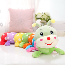 70cm cute Rainbow colored insects baby plush toys for kids Soft Plush Doll christmas best gift