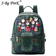 New Women Luxury Brands 3D Printing Backpack High Quality Pu Leather School Bags For Teenagers Mochilas mujer 2018