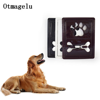 Lockable Magnet Control Pet Dog Cat Door for Screen Window Security Flap Gates Pet Tunnel Dog Fence Free Access Door for Home