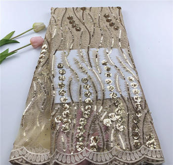 NEW High Quality 2019 Gold Tulle Beaded/Sequins French Nigerian Lace Fabrics Pearls Embroidered Guipure African Lace Fabric HSFZ