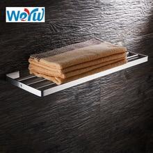 цена на WEYUU Bathroom Accessories Towel Rack  304Stainless Steel Wall-mounted Towel Holder  Bathroom Shelf Brushed Nickel