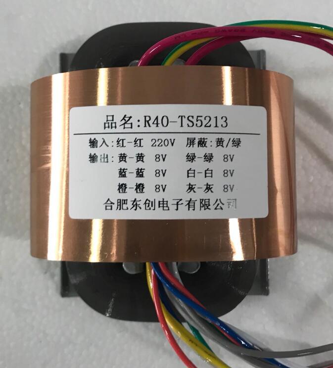 6*8 v R Nucleo del Trasformatore R40 personalizzato trasformatore 220 v ingresso schermatura in rame di uscita per amplificatore di alimentazione6*8 v R Nucleo del Trasformatore R40 personalizzato trasformatore 220 v ingresso schermatura in rame di uscita per amplificatore di alimentazione